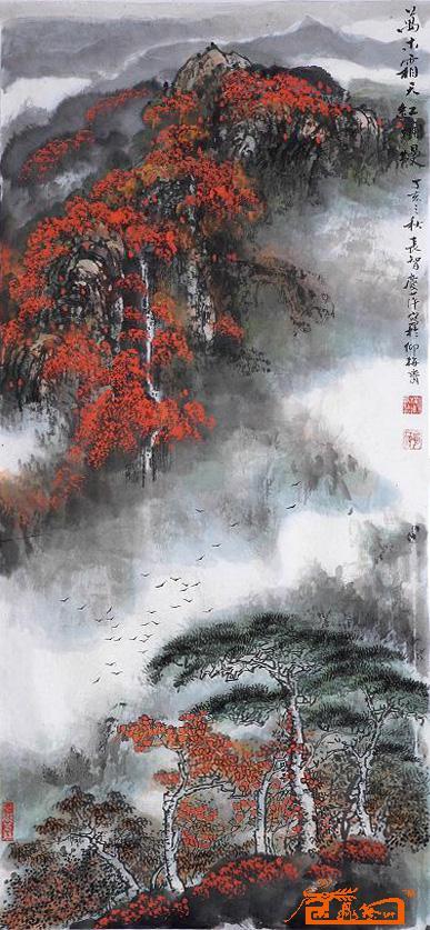国画名家 陈长智 林庆萍 - 作品7 秋景山水